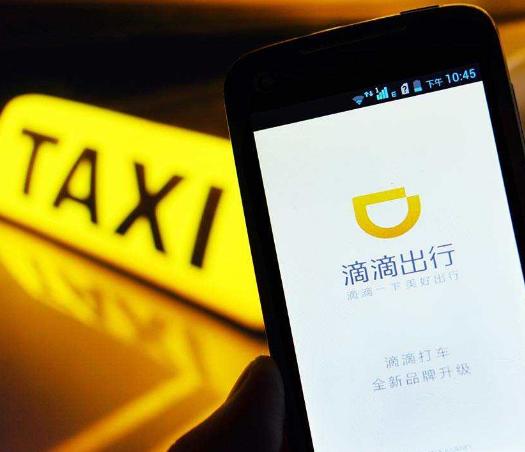 江华律师针对滴滴专车司机砍伤知名电竞选手事件发表意见