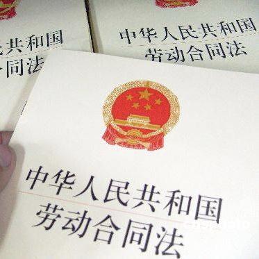 李某等诉北京A餐饮管理有限公司劳动争议纠纷案